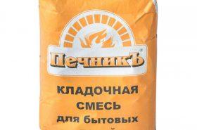 Сухие смеси для бытовых печей
